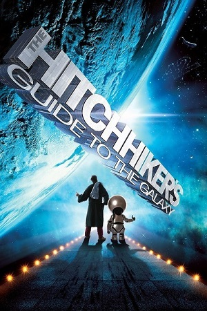 hitchhikers-guide-book-cover
