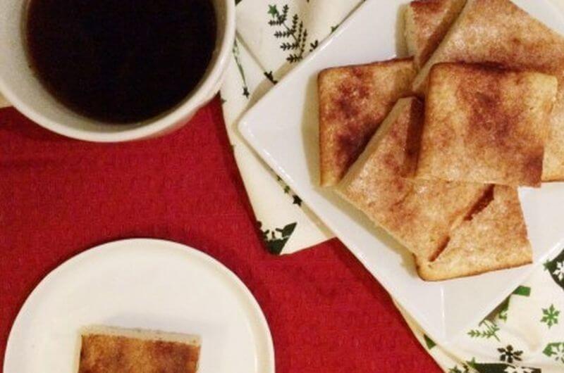eggnog latte low carb breakfast bars
